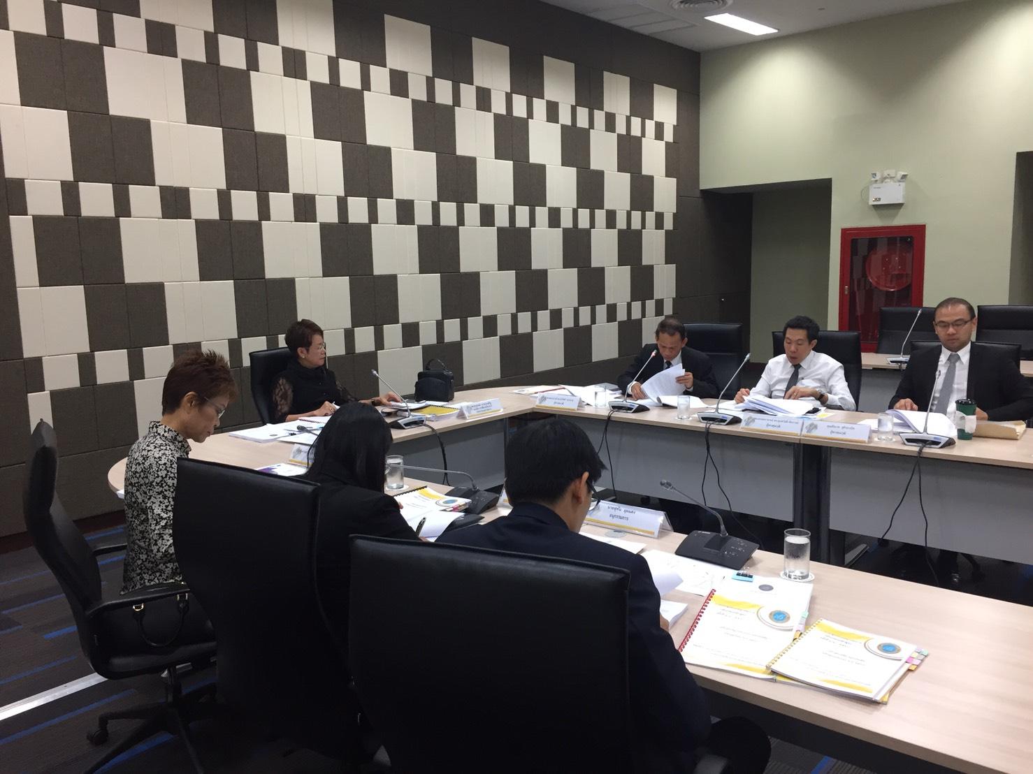 การประชุมคณะอนุกรรมการกลั่นกรองหลักสูตร มสด. หลักสูตรปรับปรุง พ.ศ.2560 ครั้งที่ 1(1)/2560